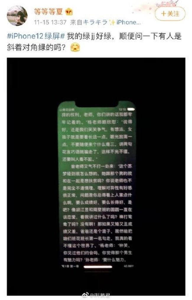 iPhone 12 bị lỗi màn hình ám xanh