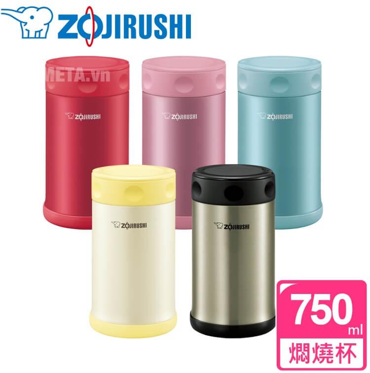 Hộp đựng thực phẩm giữ nhiệt Zojirushi SW-HAE55 550ml