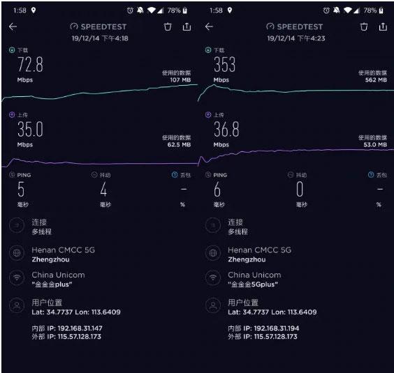Kiểm tra tốc độ của Redmi AC2100