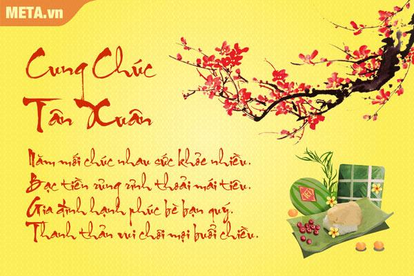 Thiệp chúc mừng năm mới  3