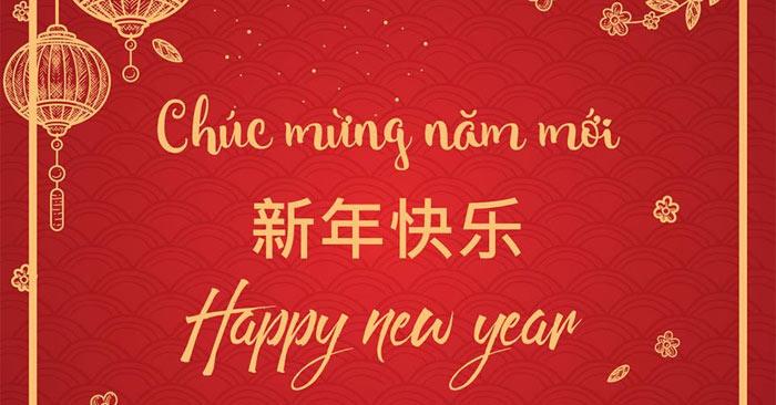 Câu chúc Tết bằng tiếng Trung