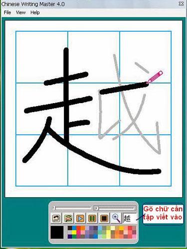 Chinese Writing Master