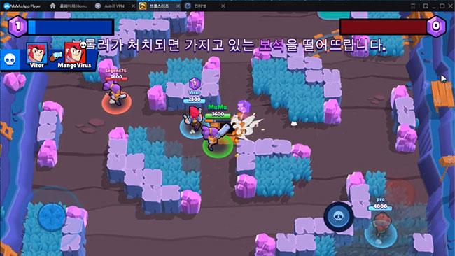 NetEase MuMu Player