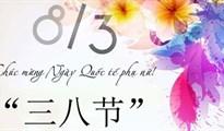 10 Lời chúc 8/3 bằng tiếng Trung