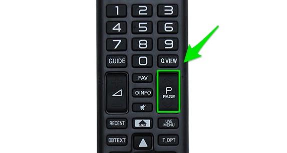 Nhấn lần lượt lên - lên - xuống - lên trên điều khiển tivi