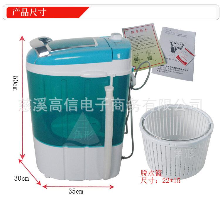 Máy giặt mini Yoko XPB30-8 3kg