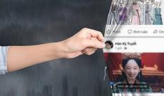Cách tạo khung ảnh kéo rèm Wall Facebook nghệ thuật