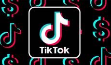 Cách làm video TikTok chữ chạy nền đen
