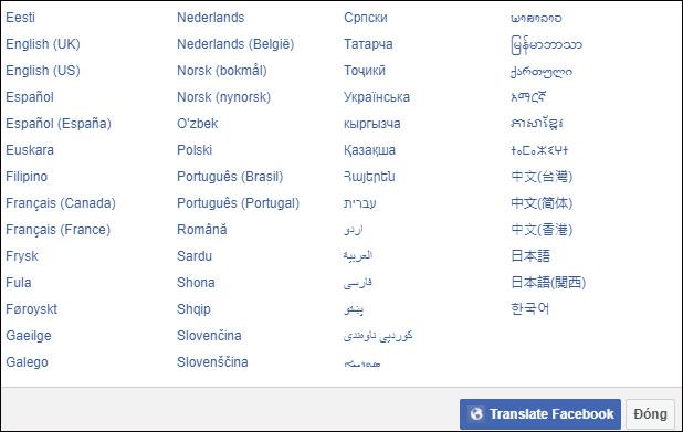Đổi ngôn ngữ