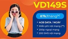 Cách đăng ký gói VD149S Vinaphone nhận 120GB/tháng