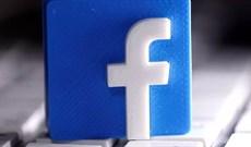 Cách chia sẻ album ảnh trên Facebook