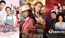 Top 10 bộ phim Thái Lan hay nhất 2021
