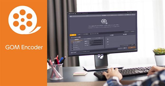 Tải GOM Encoder: Phần mềm chuyển đổi video đa năng, mạnh mẽ dành cho PC