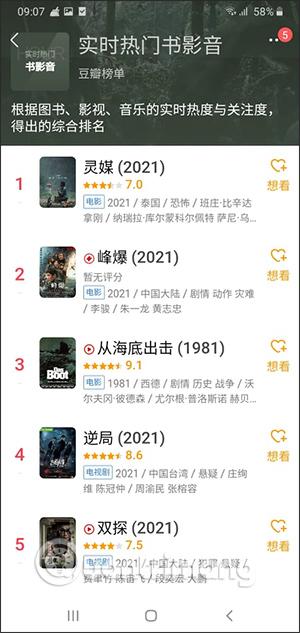 Chọn phim trên Douban