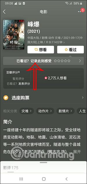 Bình chọn phim trên Douban