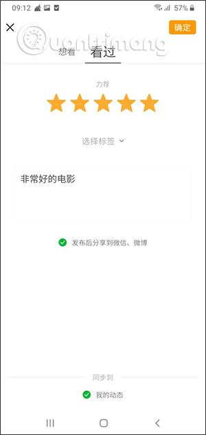 Đánh giá phim trên Douban
