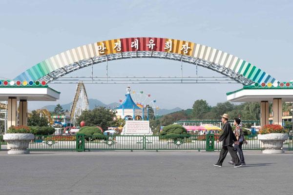 Thành phố Bình Nhưỡng có 2 công viên giải trí